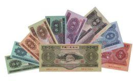 澳门金龙网址注册第二版人民币价格 第二版人民币价格整套