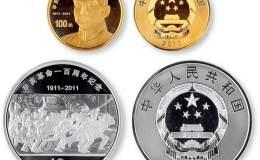 金银币高清av什么价格 金银币高清av最新价格一览表