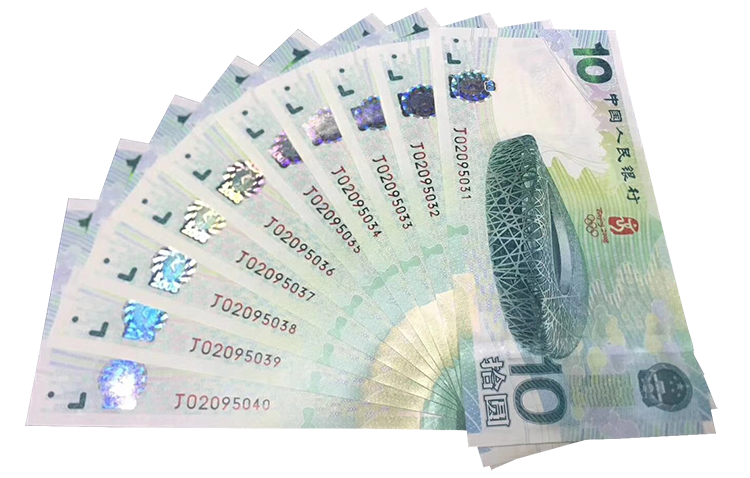 回收奥运钞价格值多少钱 回收奥运钞最新价格一览表2020