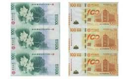 荷花钞回收价格现在是多少钱 荷花钞最新价格一览表2020