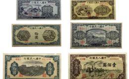 收購第一套人民幣多少錢 第一套人民幣最新價格表