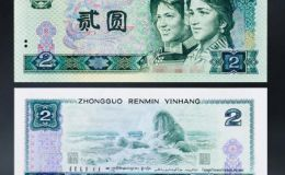 第四套人民幣交易價格 第四套人民幣現價多少