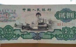 回收旧钞价格表 1960年2元旧钞票回收价格