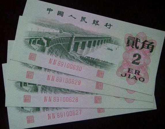 老版人民币回收价格 1962年2角人民币回收值多少钱一张