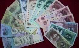 大連哪里回收錢幣 哪些錢幣最值錢