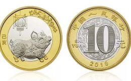 紀念銀幣回收價格表 生肖紀念幣回收多少錢一枚