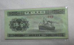 纸币收购价格 1953年5分纸币值多少钱一张