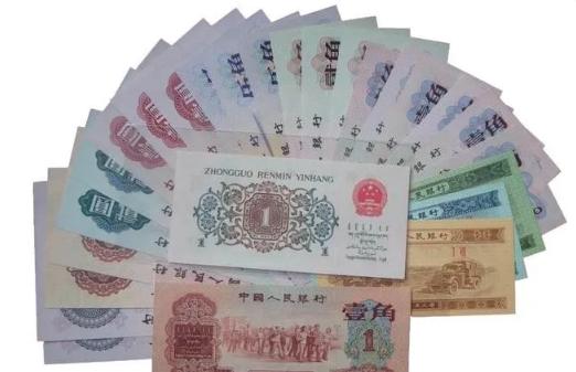 成都第三套纸币收购 成都收购第三套纸币整套市价