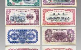 哪里收購第一套人民幣 第一套人民幣收購價格表