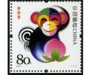 北京邮票回收价格 旧邮票收购价目表