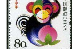 北京郵票回收價格 舊郵票收購價目表