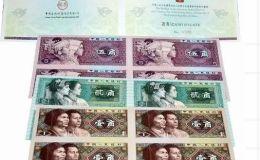 各种连体钞价格 2020年连体钞回收最新价格表