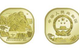 北京回收紀念幣 北京回收紀念幣回收價格表最新