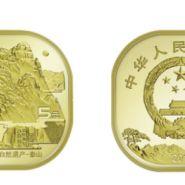 北京激情小说纪念币 北京激情小说纪念币激情小说价格表最新