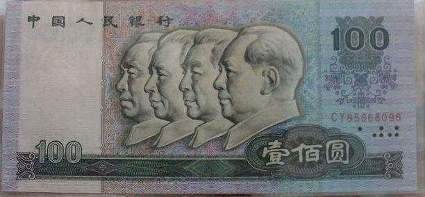 旧版纸币激情小说价格 旧版1980年100元纸币激情小说价格