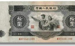 大黑10回收价格 大黑10元纸币回收多少钱一张