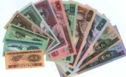 第二套人民币回收值多少钱 第二套人民币回收最新报价表