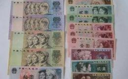哪里回收第三套人民幣 第三套人民幣回收渠道及價格表