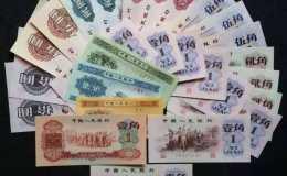 廣州回收紙幣值多少錢一張 廣州回收紙幣價格一覽表