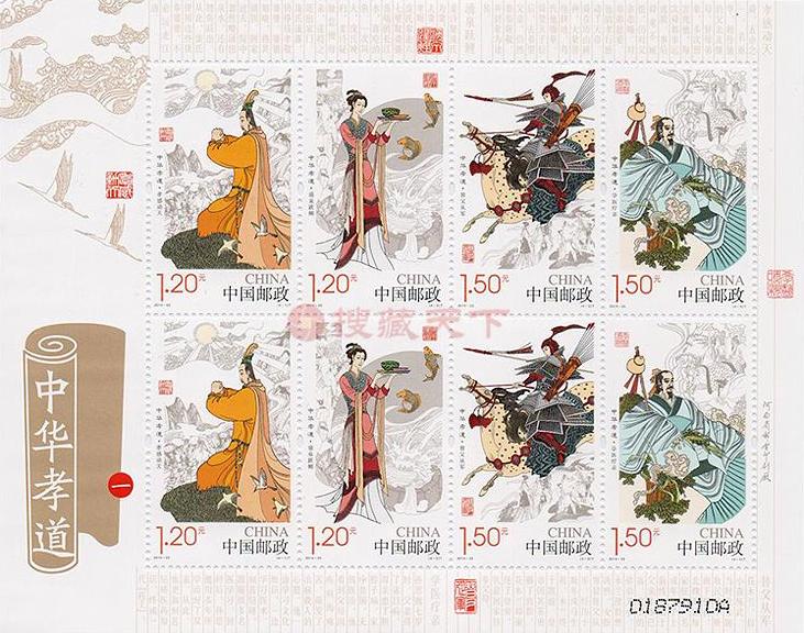 钱币邮票收购 现在邮票收购多少钱一张