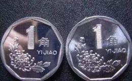 2000菊花一元硬币价格 菊花2000年一元硬币价值多少