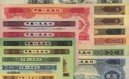 第二版紙幣回收值多少錢 第二版紙幣回收最新報價表