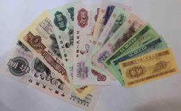 第三套人民币收购价 第三套人民币小全套价格是多少