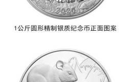 南京银币激情小说价格是多少钱 南京银币激情小说最新价格表一览