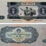 纸币大黑十回收值多少钱一张 纸币大黑十回收最新价格表