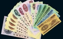 第三版纸币回收值多少钱一套 第三版纸币回收最新价格表