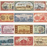 汕头激情小说纸币值多少钱一张 汕头激情小说纸币最新价格表