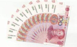 人民币回收价格 第五套人民币豹子号多少钱一套