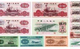 哪里有回收旧版人民币  回收旧版人民币 价格表图