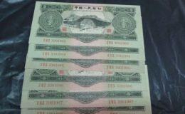 老版人民币回收价 3元人民币图片及价格