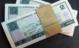 上海紙幣收購 上海紙幣收購價格表