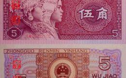 收購舊紙幣價格 舊版人民幣紙幣收購價格表