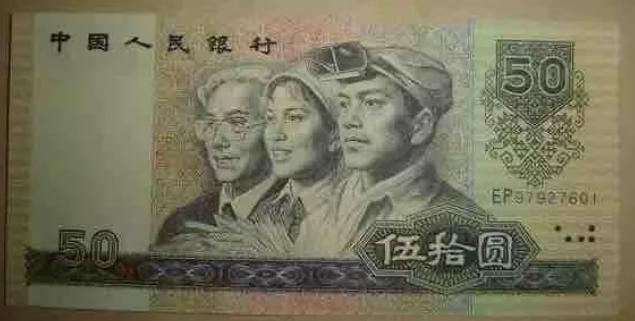 上海哪里回收纸币 上海哪里有回收旧纸币的