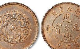 铜钱二十文值多少钱 铜钱二十文价格