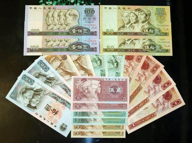 现在老版纸币回收价格是多少 老版纸币回收价格表2020