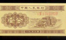 沈阳钱币回收 沈阳钱币回收价格表图
