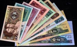 上海旧钱币回收 上海旧钱币回收价格表行情