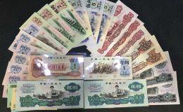 哪里有老纸币回收 各地老纸币回收地点大汇总