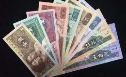石家庄收购纸币 石家庄收购纸币价格多少