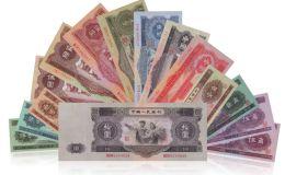 回收第二套纸币 回收第二套纸币价目表汇总