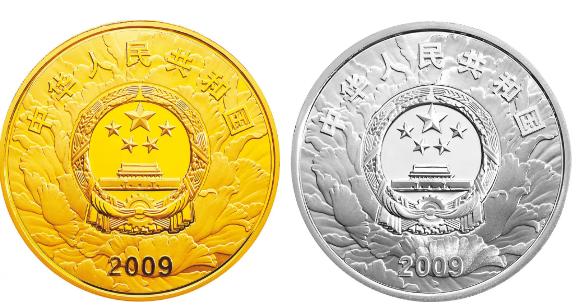 建国60周年金银币