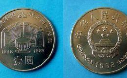 最值钱的纪念币都有哪些 纪念币价格最新行情