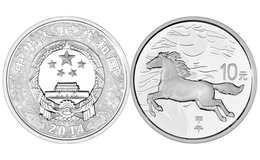 大连银币激情小说价格值多少钱 大连银币激情小说最新价格表2020