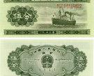 上海人民币回收价值多少钱 上海人民币回收价格表一览