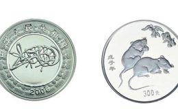 长春银币回收 长春银币价格表图片大全