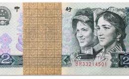 老版纸币激情小说价格表 老版纸币激情小说价格表图片